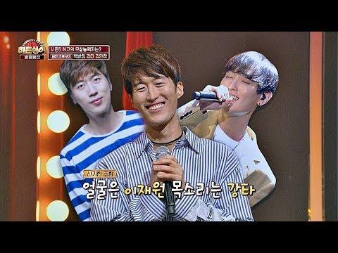 이재원의 외모+강타(Kangta)의 목소리, 그냥 'H.O.T' 자체인 김민창! 히든싱어5(hidden singer5) 15회