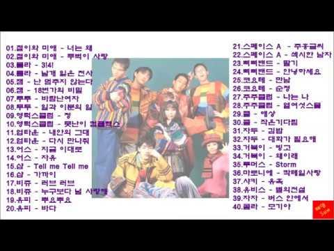 남녀 혼성 듀엣 & 남녀 혼성 그룹 댄스 모음곡 (K-POP) Korean Mixed duo & Group Dance collection