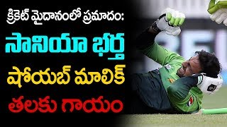 Shoaib Malik injured during the fourth ODI against New Zea..