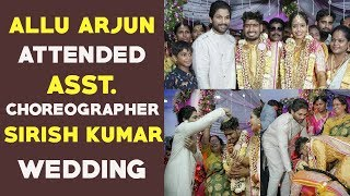 Allu Arjun attends wedding of assistant choreographer Siri..