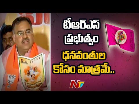 BJP National General Secretary Tarun Chug sensational comments on KCR Family