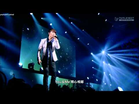 D&E - Love that I need 中字