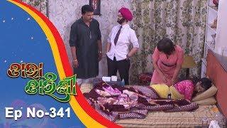 Tara Tarini | Full Ep 341 | 7th Dec 2018 | Odia Serial - TarangTV