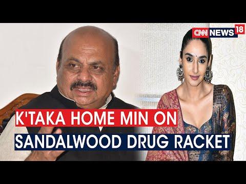 Sandalwood drug racket: Karnataka Home Minister says 12 actors under scanner