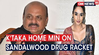 Sandalwood drug racket: Karnataka Home Minister says 12 ac..