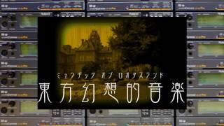 SC-88Pro - Tabula rasa ~ The Empty Girl (ZUN arrange) - 東方夢時空 ~ Phantasmagoria of Dim.Dream - MIDI