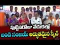 MP Bandi Sanjay Speech | Bandi Sanjay Birthday | Bandi Sanjay Press Meet LIVE | Telangana | YOYO TV