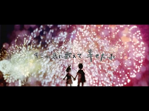 【MV】アルト / CoolRunnings