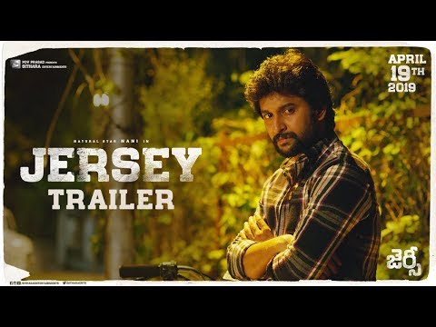 Jersey Official Trailer