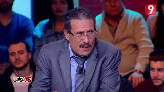 من تونس - الحلقة 13 الجزء الثاني     -