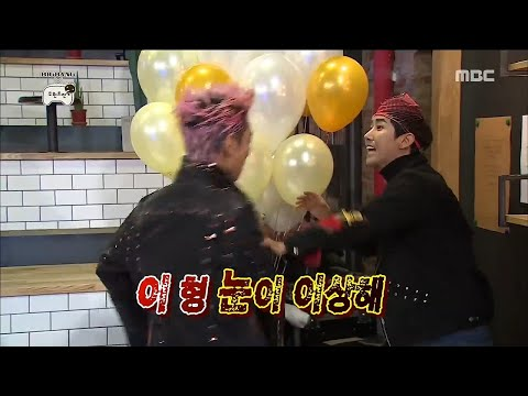 [Infinite Challenge] 무한도전 - TOP's incredible dance! 20161217