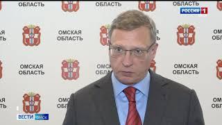 Итоги выборов прокомментировал губернатор Александр Бурков