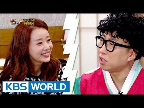 Yoon Sonha,