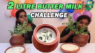 2 LITRE BUTTERMILK GIRLS DRINKING CHALLENGE   TAMIL FOOD CHALLENGE   FOODIE GIRLS
