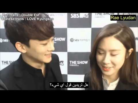 Star live chat - EXO's Chen & Zhang liyin message [Arabic Sub]