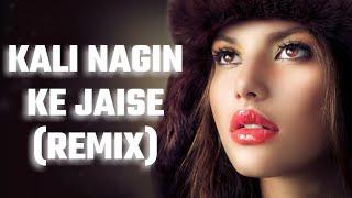 Kali Nagin Ke Jaise (Remix) | DJ Sourabh Sdd x DJ Ankit Remix x TDK | Freestyle Creation