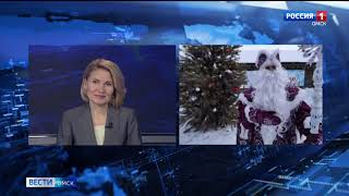 Сегодня в Большереченском районе в музее-заповеднике «Старина Сибирская» открываются владения Деда Мороза