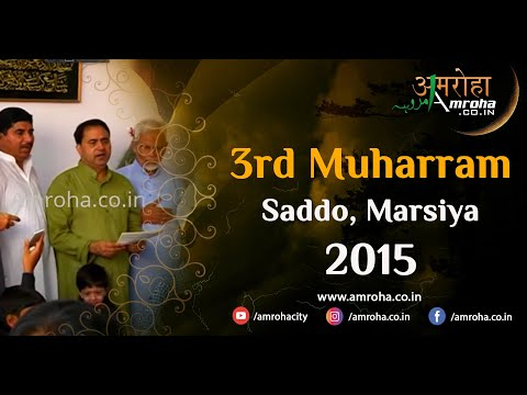 Amroha marsiya-3rd muharram-2015-saddo-amroha