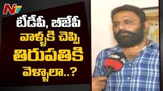 Face 2 Face With Kodali Nani On Tirumala Controversy..