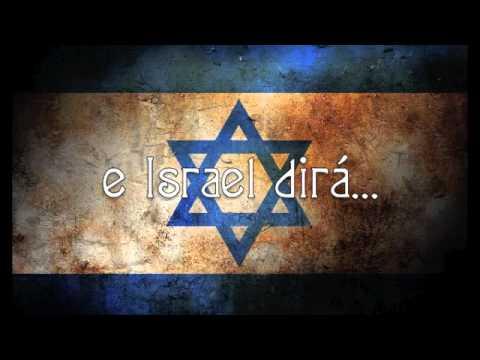 Благославяй Господа - весела съвременна еврейска песен