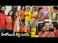 Actress Keerthy Suresh sister Revathy 4th wedding anniversary celebrations