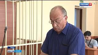 Первомайский районный суд вынес приговор Александру Щербакову