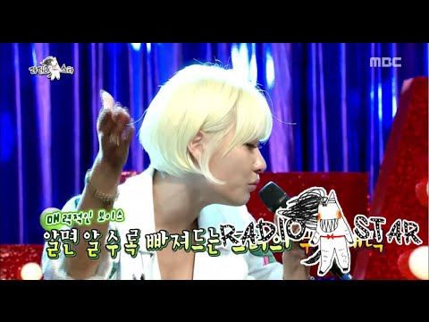 [RADIO STAR] 라디오스타 - Stephanie sung Happy by Pharrell Williams 20150909