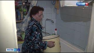 В Омске 12 жилых домов остались без воды