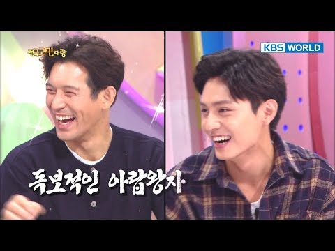 The unrivaled Arabic prince Ⅰ, Ⅱ [Hello Counselor / SUB : ENG,THAI / 2017.10.30]
