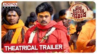 Vajra Kavachadhara Govinda Theatrical Trailer- Saptagiri..