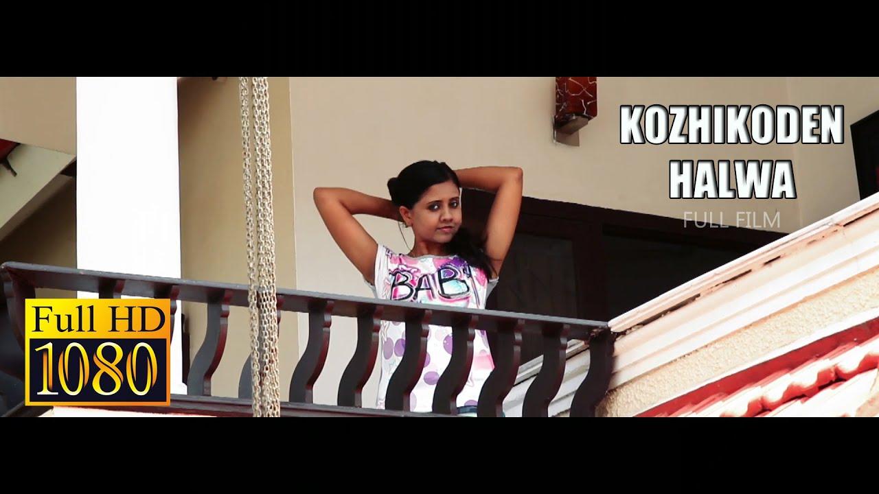 KOZHIKODEN HALWA – കോഴിക്കോടൻ ഹൽവ Malayalam Short