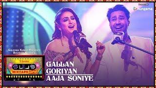 Gallan Goriyan – Aaja Soniye – Harbhajan Mann – Akriti Kakar