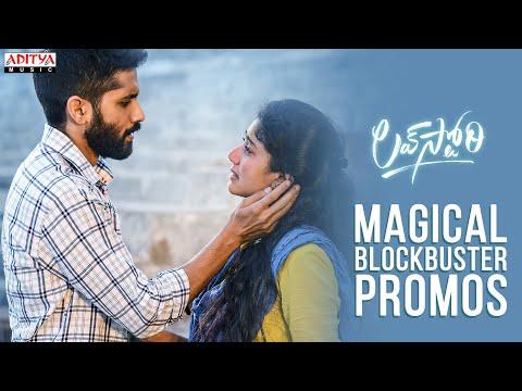 Love Story magical block buster promos- Naga Chaitanya, Sai Pallavi