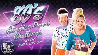 '80s Aerobics Dance Challenge w/ Kate Upton