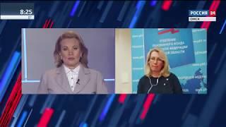 Эксклюзивное интервью с заместителем управляющего Омским ПФР Наталией Смигасевич