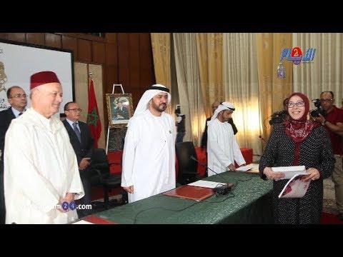 """المغرب..انطلاق المبادرة الإماراتية """"عملية إفطار الصائم لعام 2018"""""""
