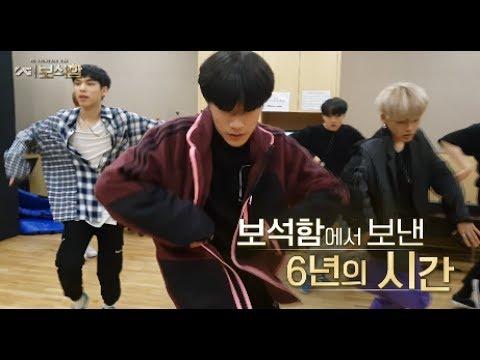 YG보석함ㅣ1화 선공개 1. 방예담 - 음색 깡패! YG 최장수 연습생 방예담의 폭풍성장