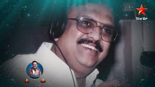 Bigg Boss Telugu 4 special tribute AV for SP Balasubrahman..