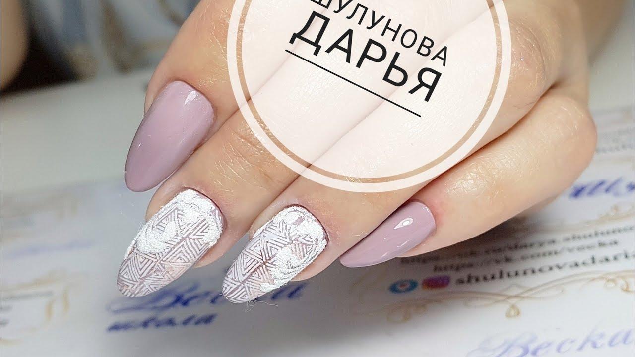 Дизайн ногтей со стемпингом/Маникюр акрилатиком/Простой и быстрый дизайн  ногтей для новичков