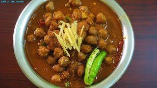 My Cooking My Style-Chana Masala.!!   channa masala !