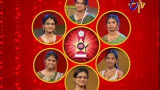 telugu-serials-video-27877-Star Mahila Game show Telecasted on  : 23/04/2014