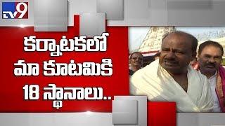 Deve Gowda and his son Karnataka CM Kumaraswamy visits Tir..