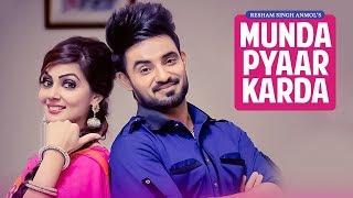 Munda Pyaar Karda – Resham Singh Anmol