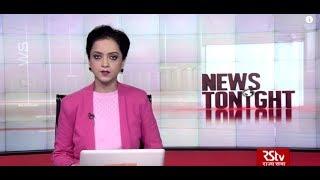 English News Bulletin – Feb 15, 2019 (9 pm)