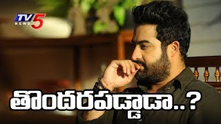 Jr NTR reaction on Film Critics is Hasty?..