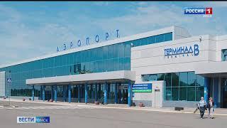 В Омском аэропорту подорожала парковка