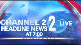 GUYANA TRUSTED TELEVISION HEADLINE NEWS 22nd MAY 2018