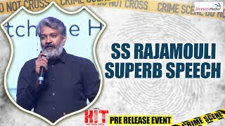 Suma funny interaction with Rajamouli@ HIT pre-release eve..