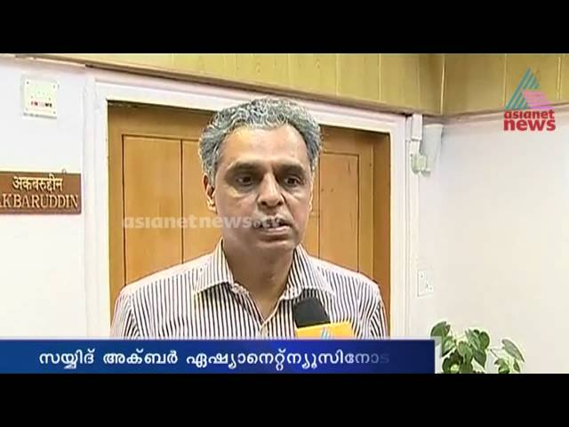 Syed Akbaruddin  (spokesperson of India's external affairs ) speaks on Asianet News