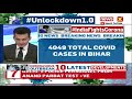 104 NEW COVID CASES REPORTED IN BIHAR | NewsX  - 03:03 min - News - Video